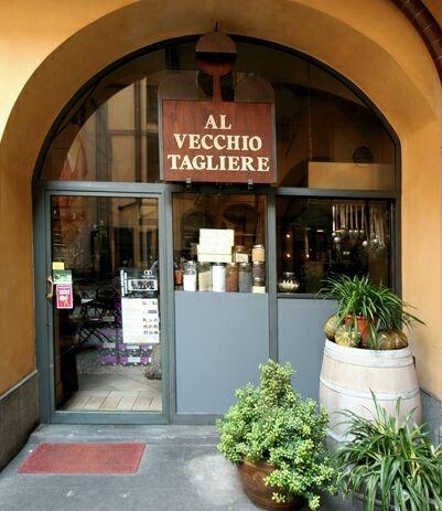 via Sant'Alessandro Bergamo