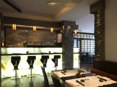 Gainen Japan Fusion Restaurant
